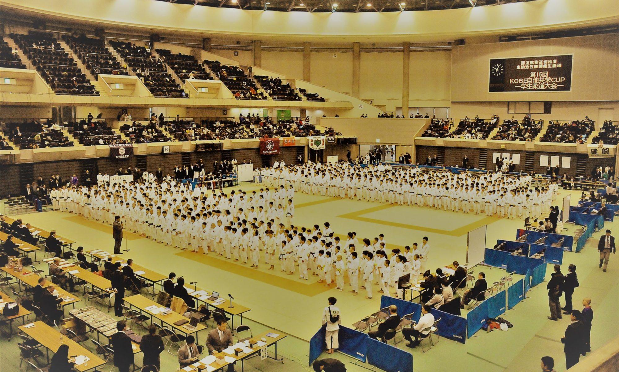 兵庫県学生柔道連盟